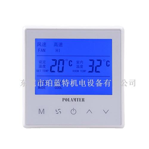 PL-05触摸屏温控器