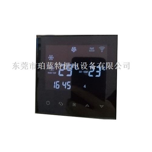 WIFI联网智能空调温控器