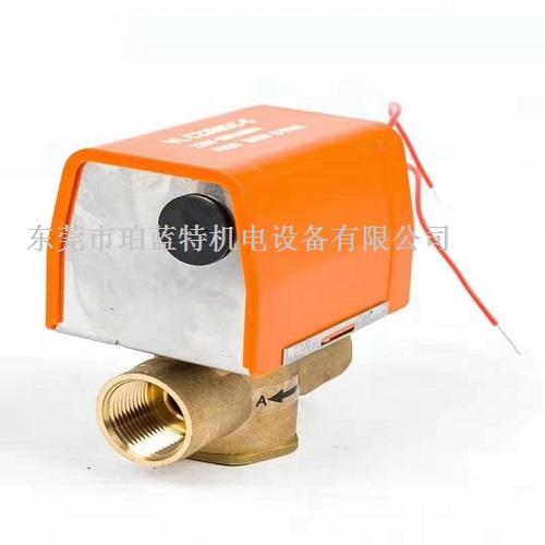 TA3066中央空调电磁阀