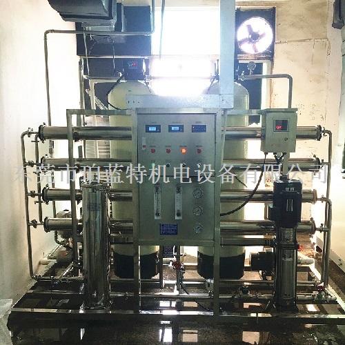 反渗透纯水处理设备(系统)