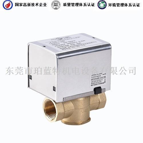 TA3011风机盘管电动阀