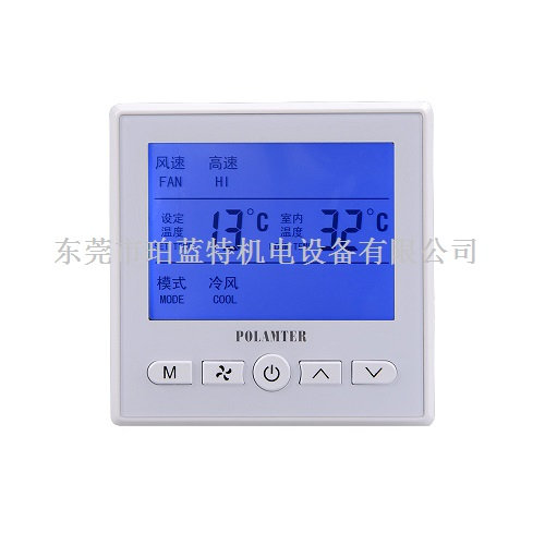TC8800比例积分液晶温控器