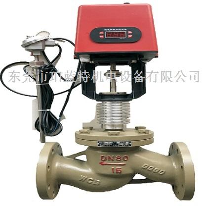 RVB-7000型电动温控调节阀